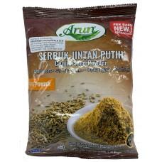 Arun Cumin Seed Powder (Fine Powder) 200g