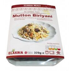 Elakkia  - Mutton Briyani  (Frozen)