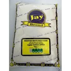 Jay Brand Roasted White Rice Flour 1kg