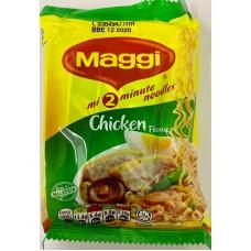 Maggi Chicken Noodles 75g