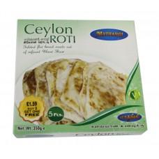 Mathangi Ceylon Rotti 350g Buy one Get one Free offer ( Qty 2 )