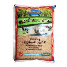 Mathangi Parboiled(Matta)  Rice 1kg