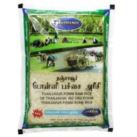 Mathangi Thanjavur Boiled Ponni Rice 2 for £2.99 (2x1Kg)