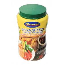 Mathangi Roasted Jaffna Curry Powder 900g