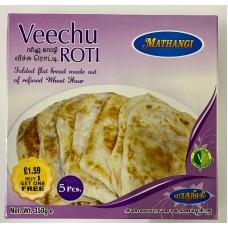 Mathangi Veechu Roti 350g ( Buy 1 get 1 Free )