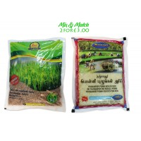 Boiled Rice 1Kg and Ponni Boiled Rice 1 Kg (Mix & Match Deal)