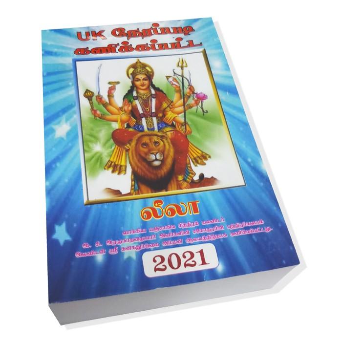 Leela Calendar 2021
