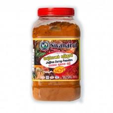 Sivanarul Jaffna Curry Powder 900g