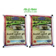 Mathangi Ponnia Boiled Rice 2 x 1Kg  Mix & Match Deal