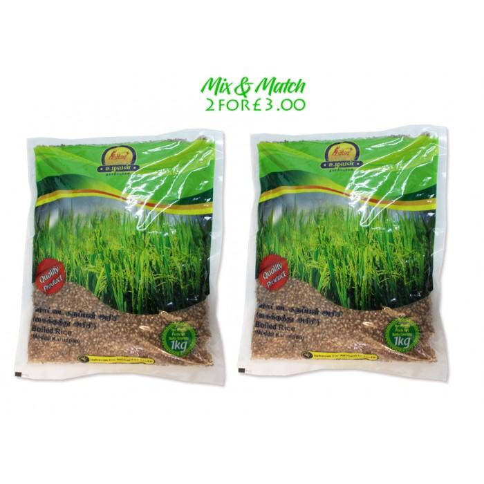Ulavan Boiled Rice 2 x 1Kg  Mix & Match Deal