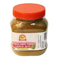 Ulavan Pathiya Curry Powder 300g