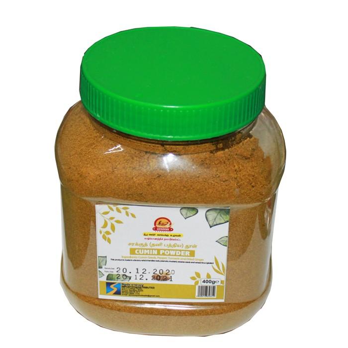 Ulavan  Cumin Powder Bottle 400g