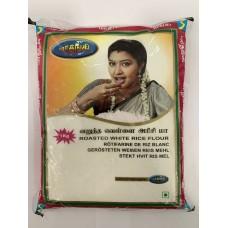 Mathangi Roasted White Rice Flour 1Kg