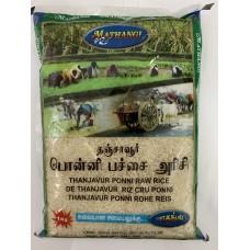 Mathangi Thanjavur iddli rice 1kg