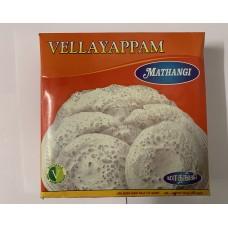 Mathangi Vellayappam(Frozen-white) 454g