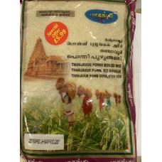 Mathangi Thanjavur Boiled  ponni rice (5kg)