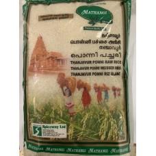 Mathangi Thanjavur Ponni Raw Rice 5kg