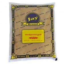 Jay Brand Coriander Powder 200g