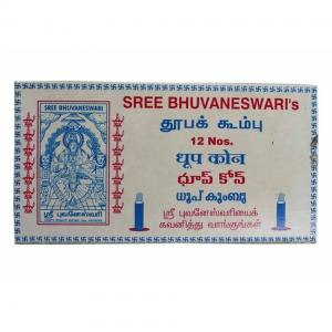 Sree Bhuvaneswari's