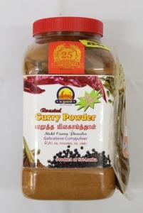 Ulavan Roasted Curry Powder Hot 900g